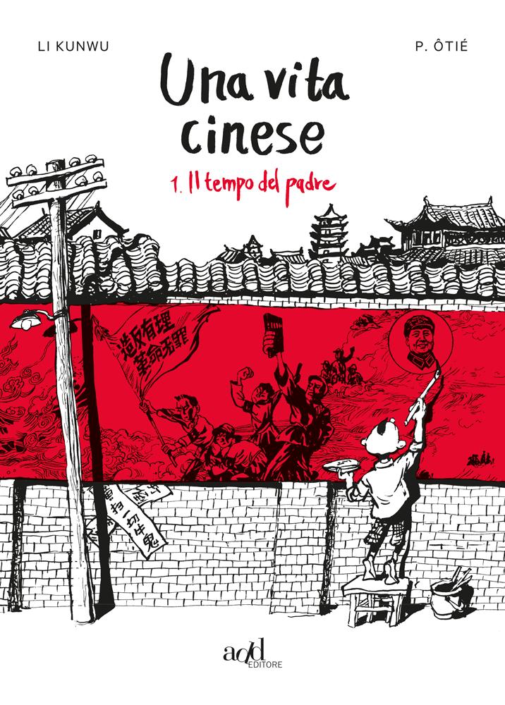Li Kunwu ∙ P. Ôtié – Una vita cinese. Il tempo del padre