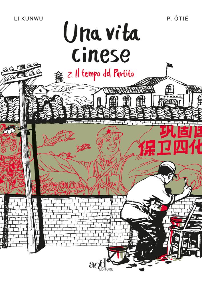 Li Kunwu ∙ P. Ôtié – Una vita cinese. Il tempo del Partito