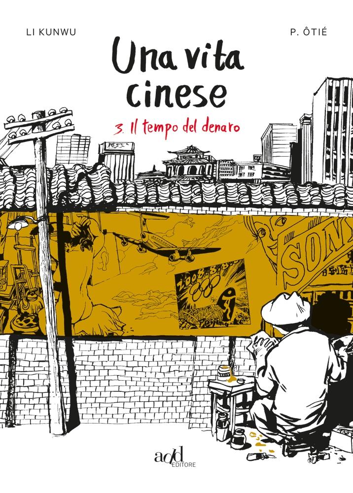 Li Kunwu ∙ P. Ôtié – Una vita cinese. Il tempo del denaro