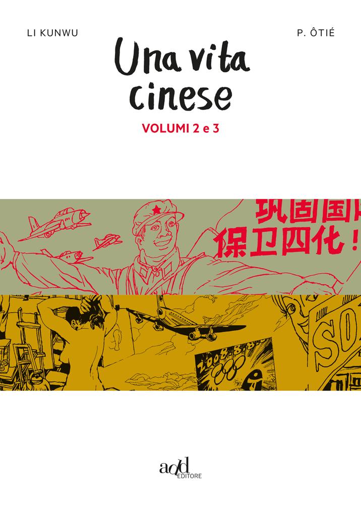 Li Kunwu ∙ P. Ôtié – Una vita cinese, volumi II e III