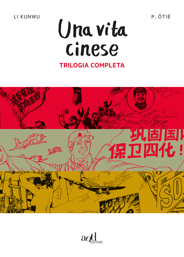Li Kunwu ∙ P. Ôtié – Una vita cinese. Trilogia completa