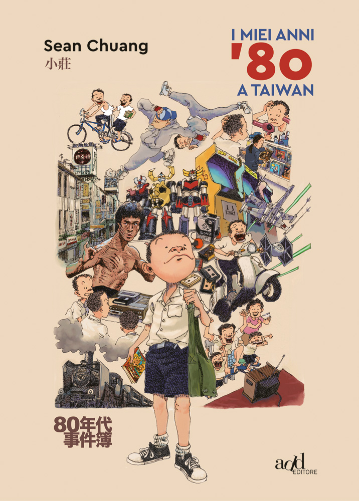 Sean Chuang 小莊 – I miei anni '80 a Taiwan