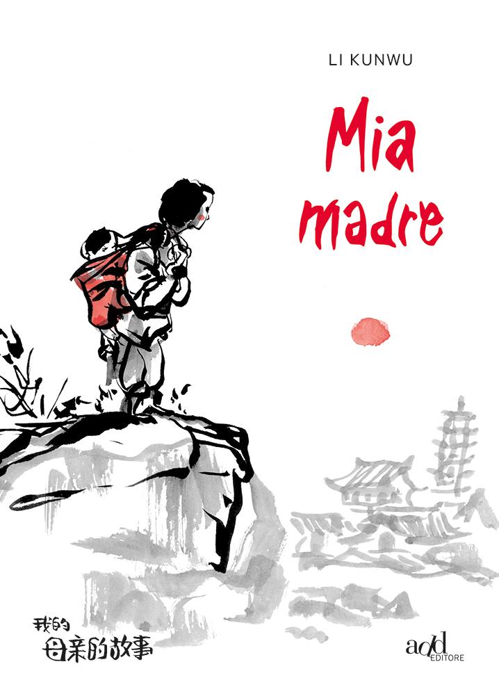 Li Kunwu – Mia madre